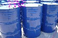 汕尾海丰200号溶剂油生产厂家