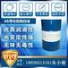 46号白油批发厂家茂名石化46号化妆级白油价格实惠