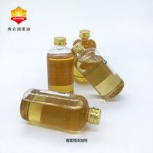 工業閉式齒輪油L-CKD100#優質齒輪油供應圖片
