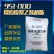 薄膜LDPE951-000樹脂廠家直銷茂名石化低密度聚乙烯951-000