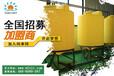 醇基燃料环保醇油燃料加盟生产实力厂家