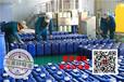新型醇基燃料油生物燃料加盟厂家