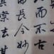 深圳现代国画装裱现代山水画装裱及深圳书画装裱的程序