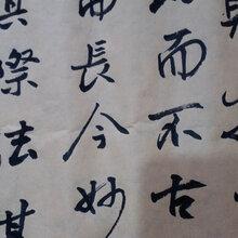 深圳现代国画装裱现代山水画装裱及深圳书画装裱的程序图片