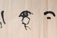 深圳南山高端公司书画作品装裱,国画裱框,书法画框,装裱定制