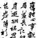 南山區書畫店出售宣紙,墨汁,裱畫,南山毛筆,裱框