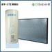 晋中平板壁挂太阳能厂家