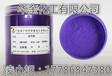 供应10-60um幻彩紫珠光粉丝印油墨耐候级珠光颜料