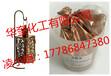 华奎铜金粉颜料户外铝艺铁艺常用目数铜金粉