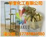 华奎化工推荐铁艺用铜金粉颜料花架铁艺青金粉价格