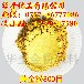 长期供应佛像上色超亮黄金粉高性价比进口999黄金粉