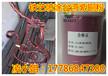 油漆涂料仿古金粉铁艺喷涂专用台湾紫铜粉