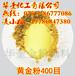 丝网印刷高闪黄金粉水性油漆金粉进口超亮999黄金粉