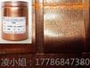 供应作家具铜金粉工艺品用1200目铜金粉