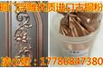 浮雕铜门喷涂上色铜金粉油漆铜粉涂料用古铜粉