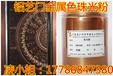 大量供应铝艺防盗门金粉喷涂金属色华奎500青铜粉