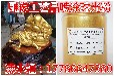 观音雕像珠光粉喷涂302缎金色华奎金色珠光颜料