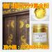 铜艺铜门用超闪999黄金粉涂料油漆金箔粉