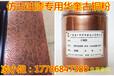 柳州古铜粉油漆涂料纯铜粉铝艺铁艺铜金粉颜料
