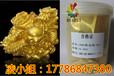 精品工艺品金粉闪亮细亮进口黄金粉