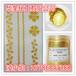 供應絲印閃光黃金粉鐵藝護欄專用超閃黃金粉