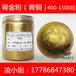 铁艺红酒架专用金粉漆喷涂耐候性好的铜金粉