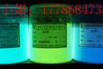 丝印夜光粉多少钱一公斤喷涂600目超细夜光粉
