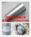 供应塑胶漆铝银浆银色油漆仿电镀铝银浆现货