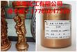 工艺品红铜粉(红光)优选铁艺铜金粉厂家