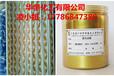 供应石膏线涂料黄金粉进口超闪黄金粉