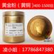 喷涂油墨青红光铜金粉铁艺常用800目高亮铜粉