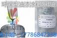 防腐油漆用铝银浆添加比例华奎颜料优质银浆