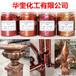 華奎云母鐵色珠光粉鐵藝工藝品仿銅珠光粉