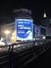 城市道路户外广告照明