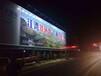 路边大型广告牌照明
