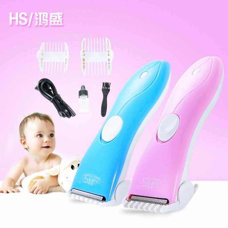厂家充电式婴童理发器电动儿童电推剪超静音儿童理发