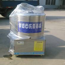 供应1000型鲜奶生产线图片