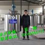 北京海淀巴氏牛奶生产线厂家/巴士杀菌设备出口品质图片