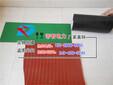 安徽绝缘胶垫价格厂家安徽绝缘胶垫