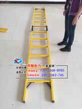 帝智安全绝缘关节梯厂家直供规格可定制图片