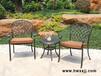 铸铝户外桌椅五件套耐用户外家具欧式餐桌椅