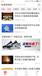 高仿包包鞋子怎么做凤凰广告推广