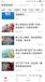 棋牌游戏怎么在凤凰新闻上做广告推广