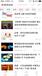 男科补肾加粉怎么在凤凰新闻上做广告推广