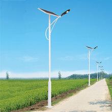 河池太阳能路灯报价6米太阳能路灯广西太阳能路灯厂