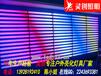 保定厂家直销16段LED外控护栏管经久耐用物美价廉