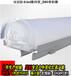 唐山铝槽LED数码管厂家批发专注户外十年品质保证