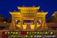 甘南藏族自治州厂家批发黄光LED数码管进品材料工程品质