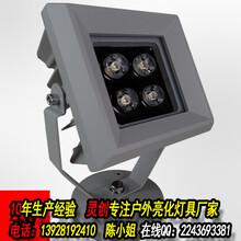 广东清远厂家供应LED投光灯4W那家质量好-灵创照明