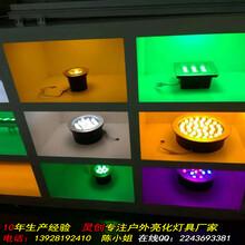广东揭阳厂家供应LED投光灯4W那家质量好-灵创照明